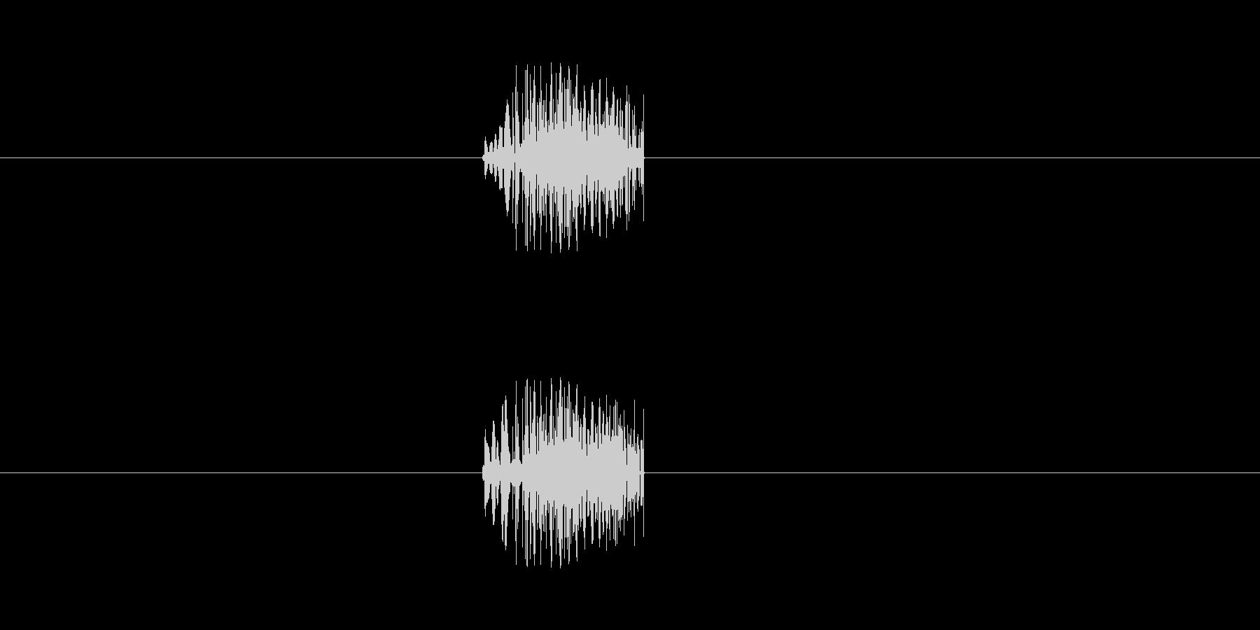 グワァン?(噛みついた時の音)の未再生の波形