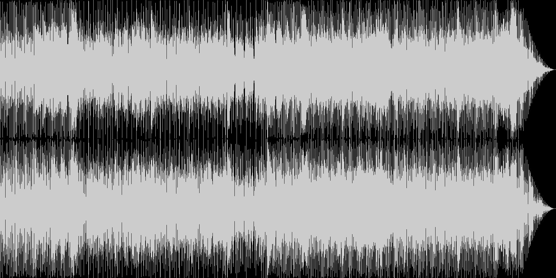 明るめエレクトロニカポップスの未再生の波形