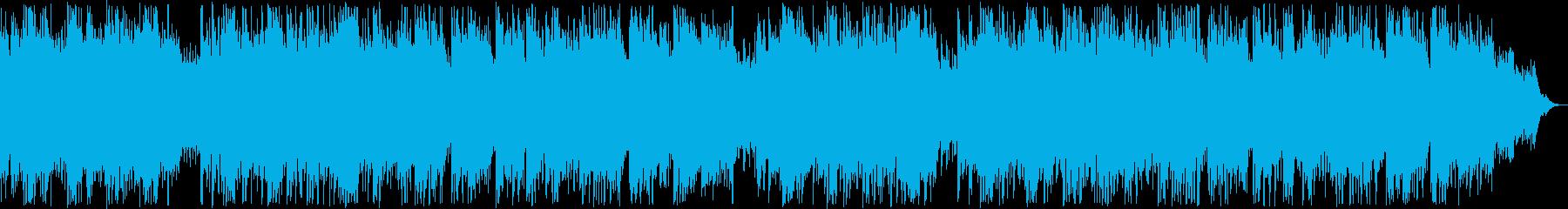 清らかなリラクゼーションミュージックの再生済みの波形