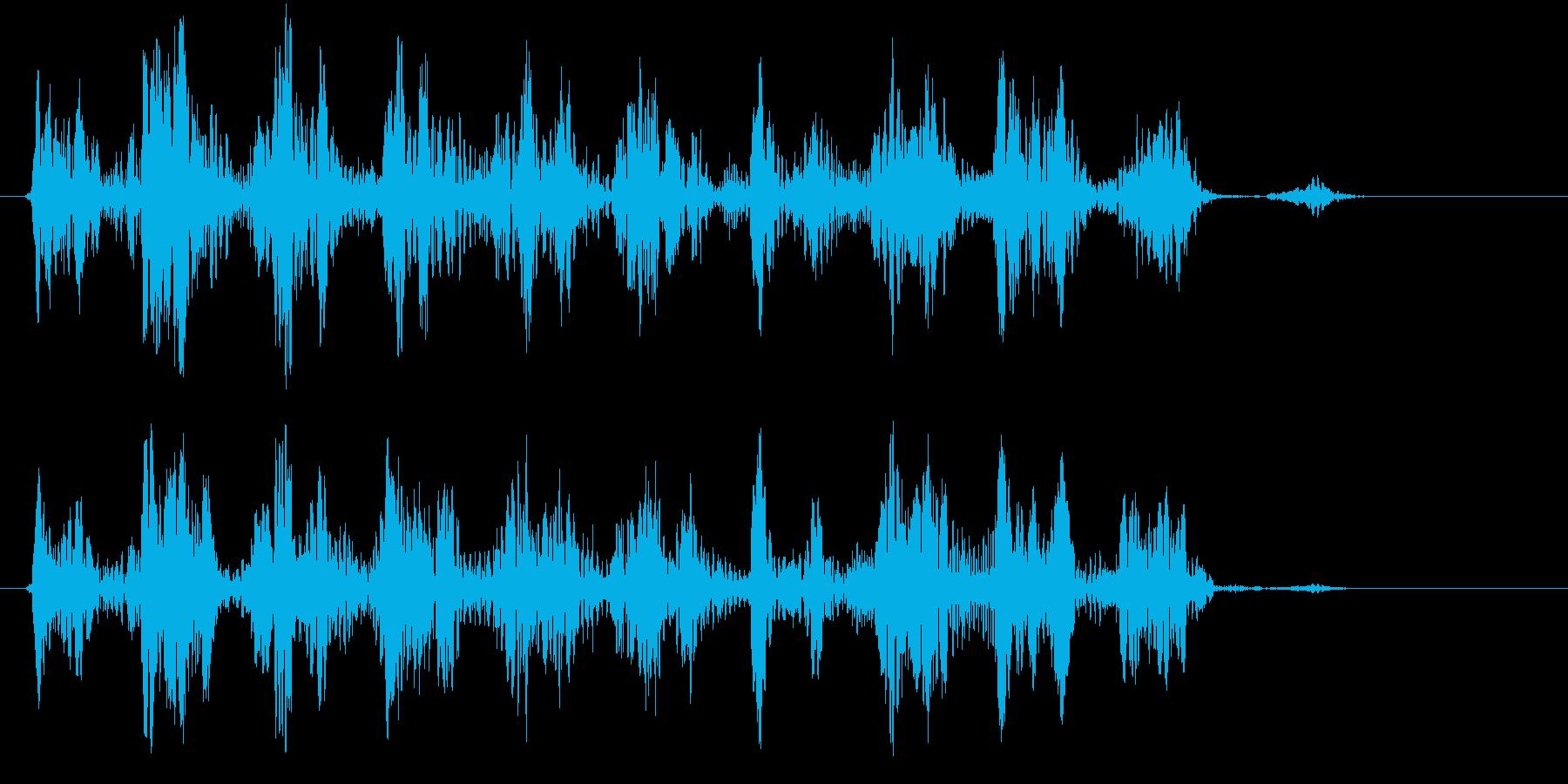 ワゥワゥワゥ 効果音シンセ MIDの再生済みの波形