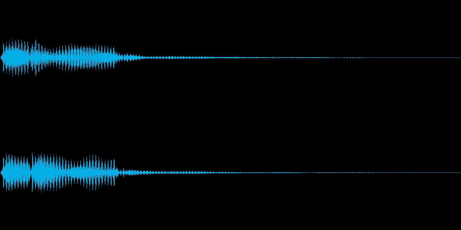 ブブーッ(エラー音)の再生済みの波形