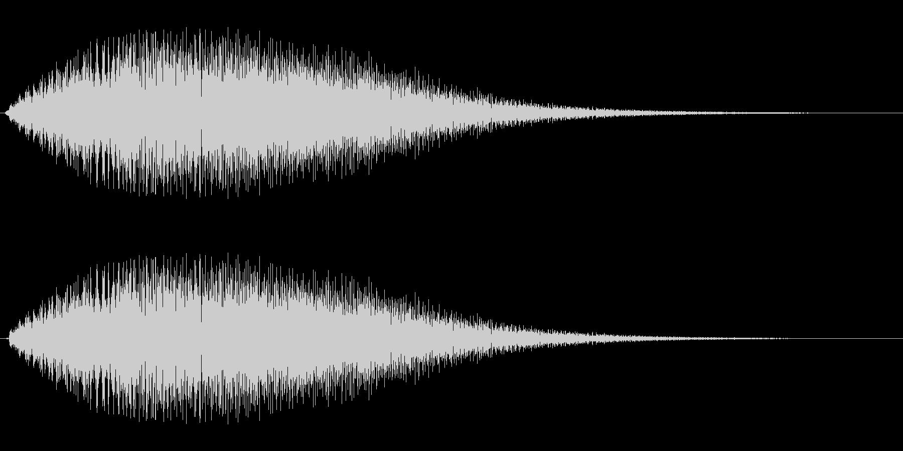 いろいろな音が合わさったキラキラ音の未再生の波形
