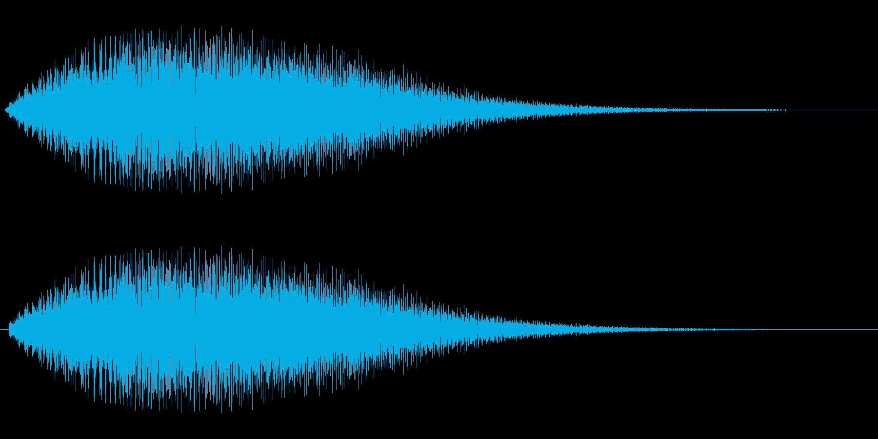 いろいろな音が合わさったキラキラ音の再生済みの波形
