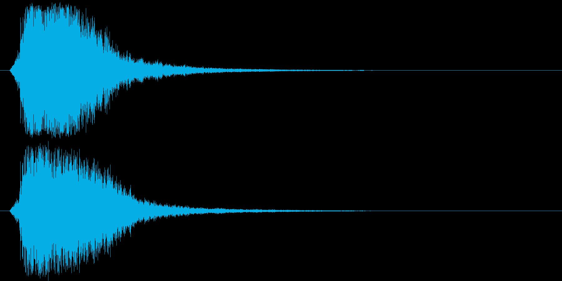 シャキーン!ド派手なインパクトに最適!4の再生済みの波形