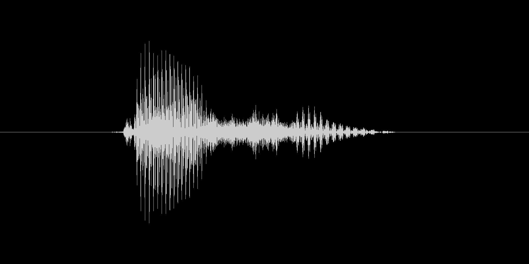 トスの未再生の波形