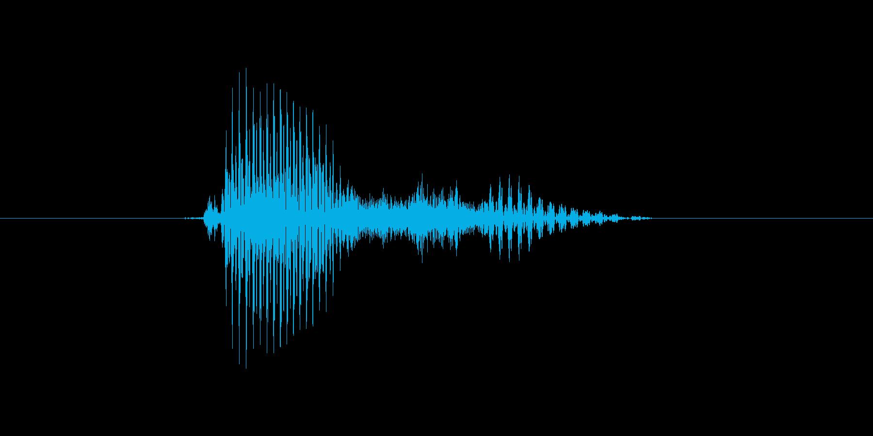 トスの再生済みの波形