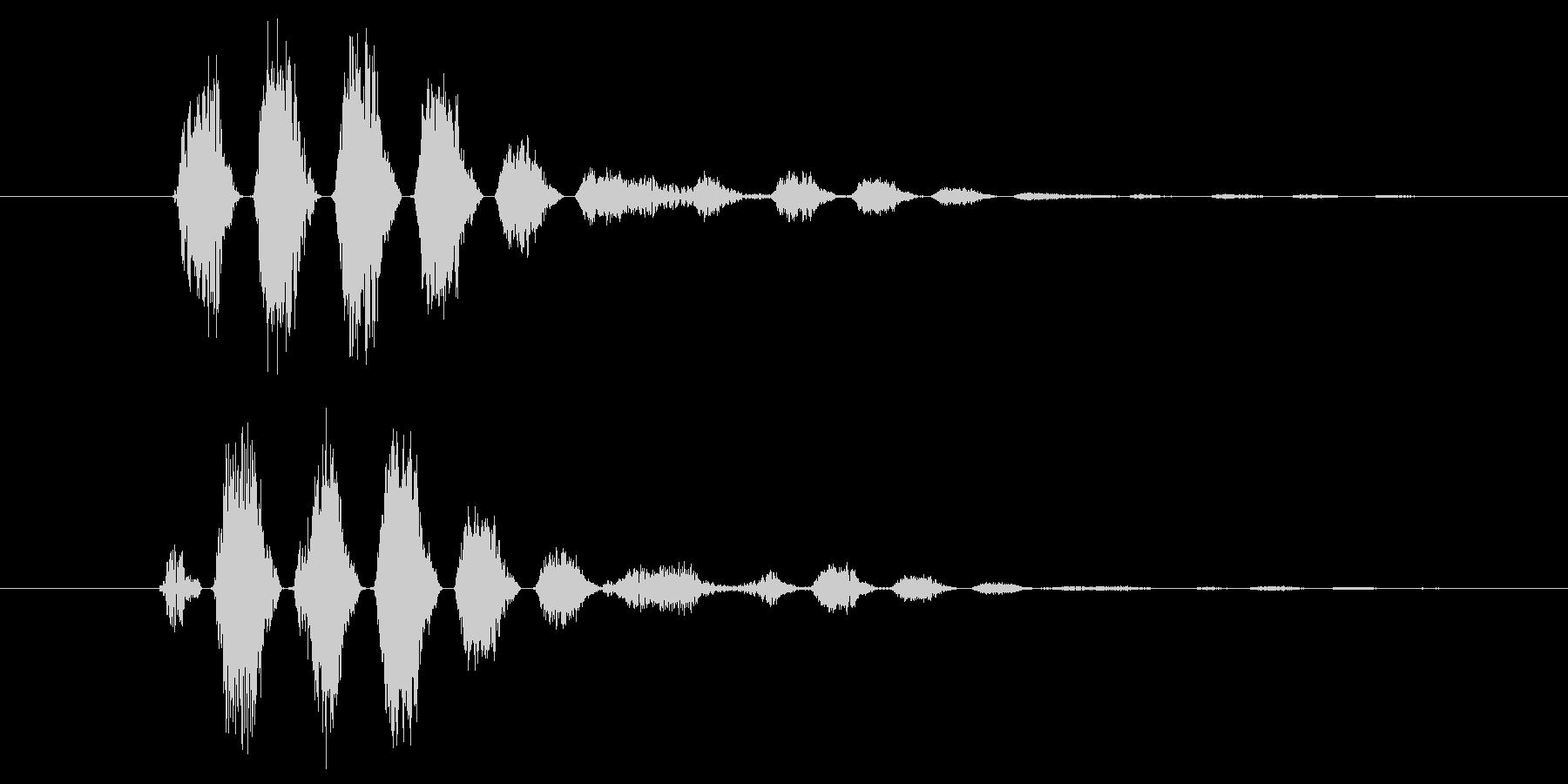 ピュン(決定音、呪文など色々使える音)の未再生の波形