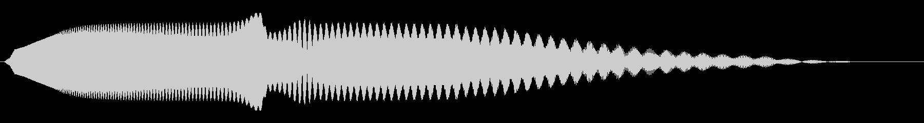 ピュゥゥ〜ン(ゆっくり消えていく効果音)の未再生の波形