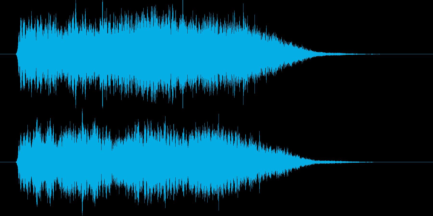 鉄道サウンド 超特急 警笛の再生済みの波形