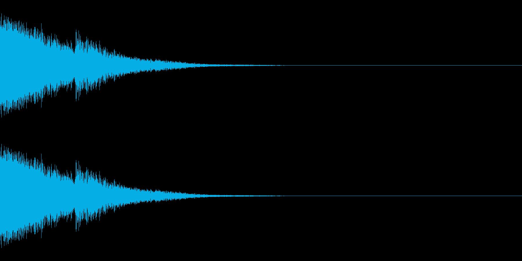 バーン(ボス出現/強そう/バトル)の再生済みの波形