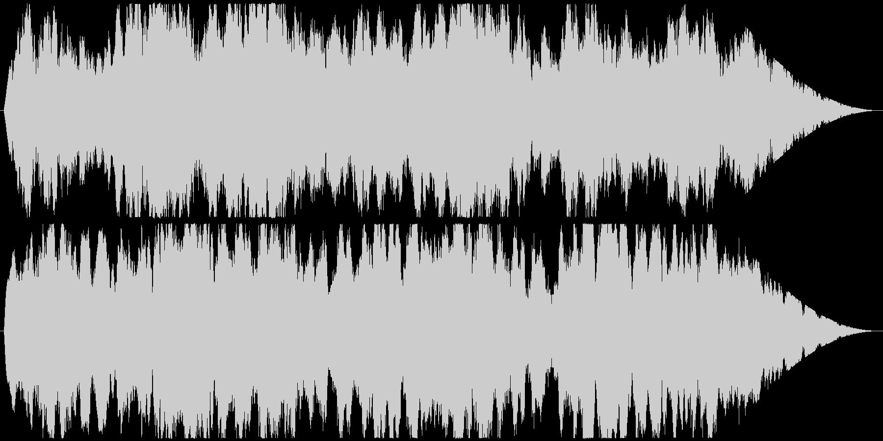 神秘的な曲。の未再生の波形
