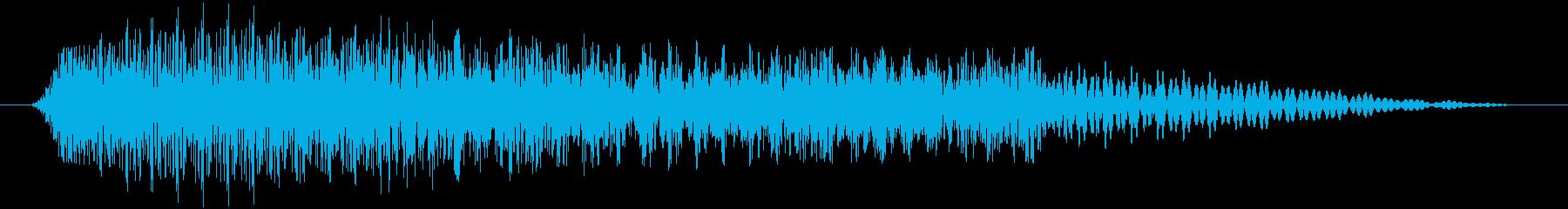 モンスター龍などの咆哮 喉を鳴らしながらの再生済みの波形
