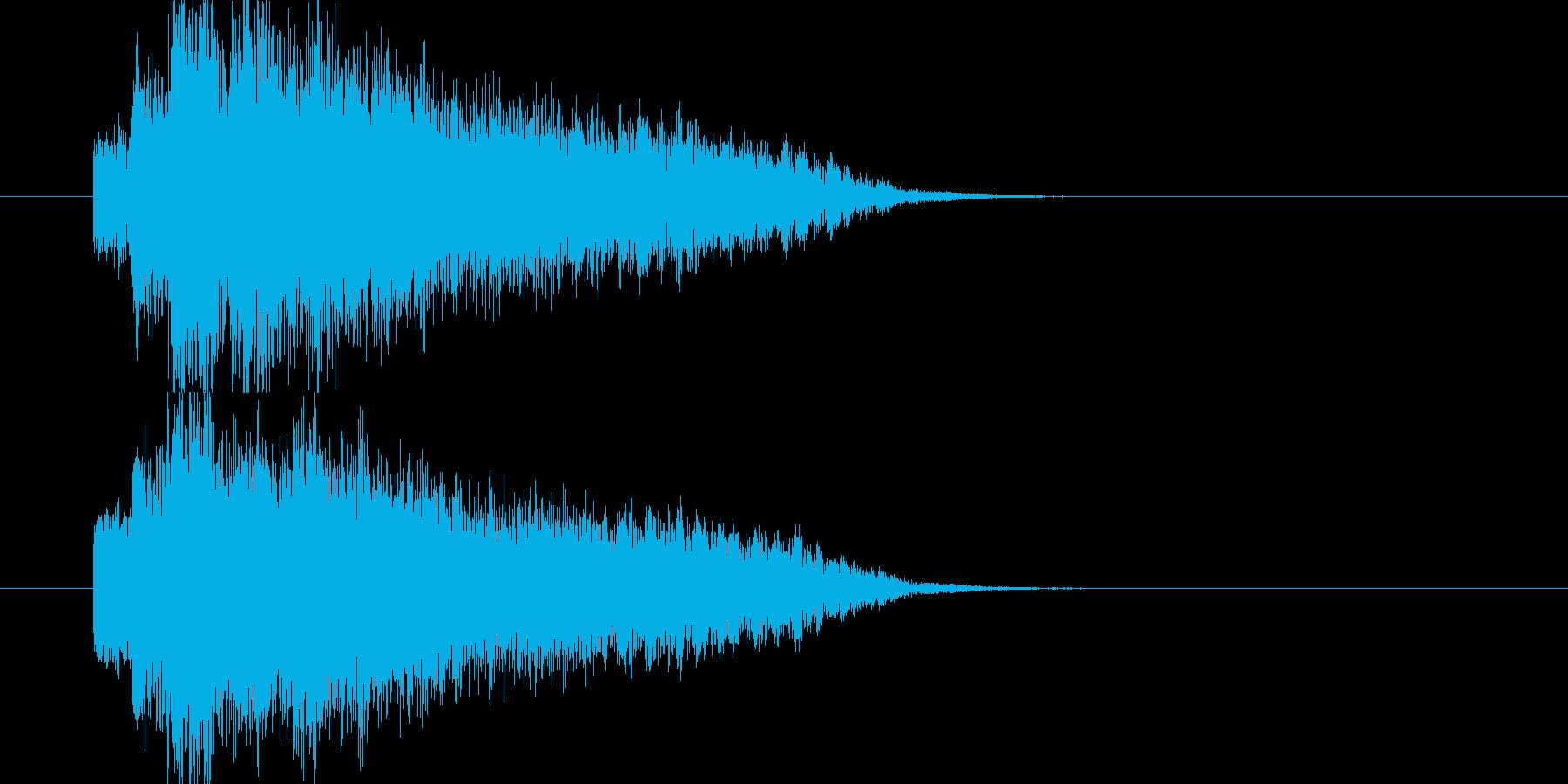 【シャラン】ゲット アイテム【シャキン】の再生済みの波形