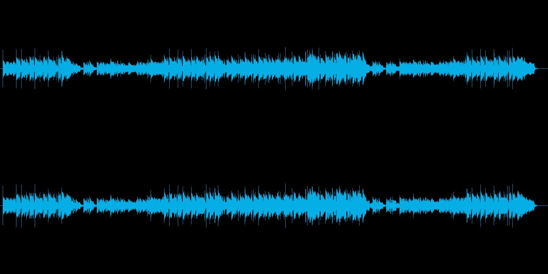 流れるようなスロー・バラードの再生済みの波形