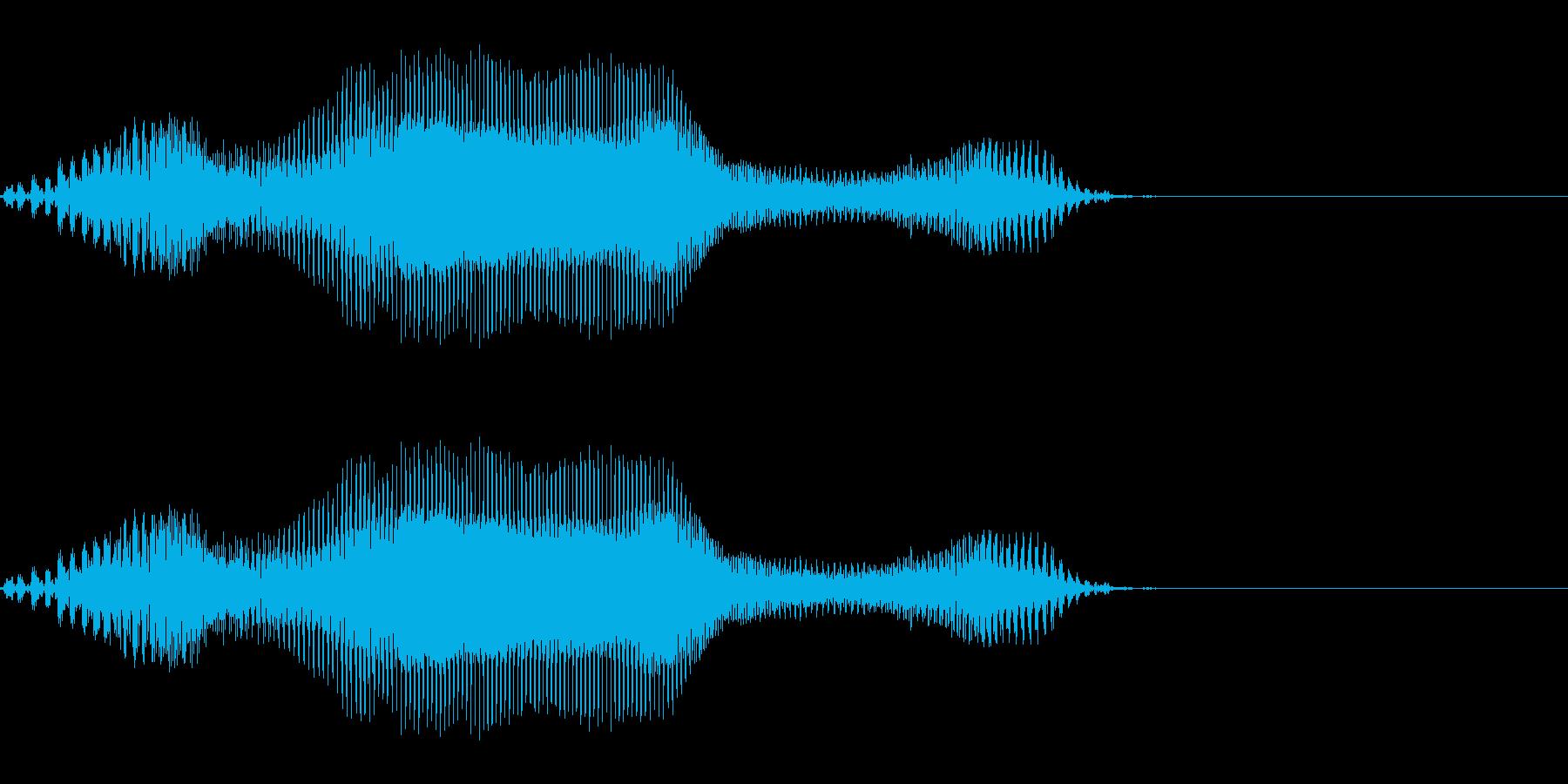奥義!の再生済みの波形