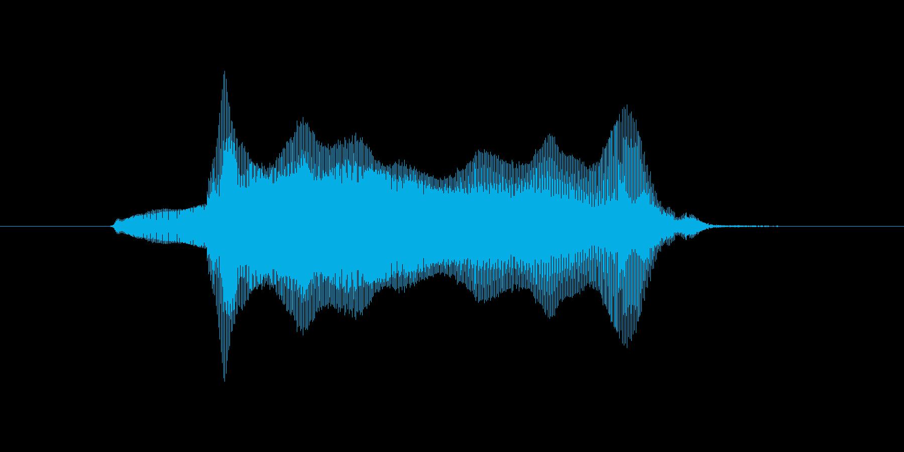 めぇ〜の再生済みの波形