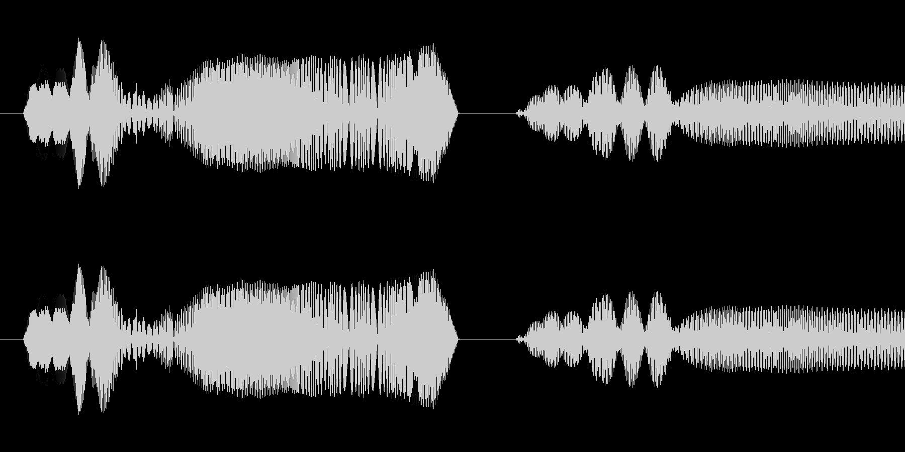 ビュンの未再生の波形