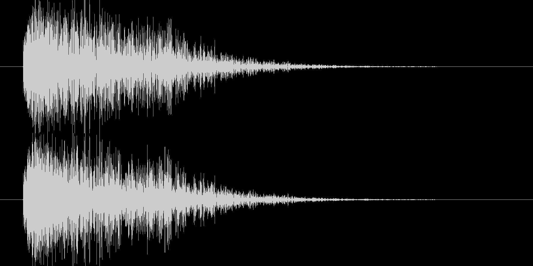 ドカーン(爆発音)の未再生の波形