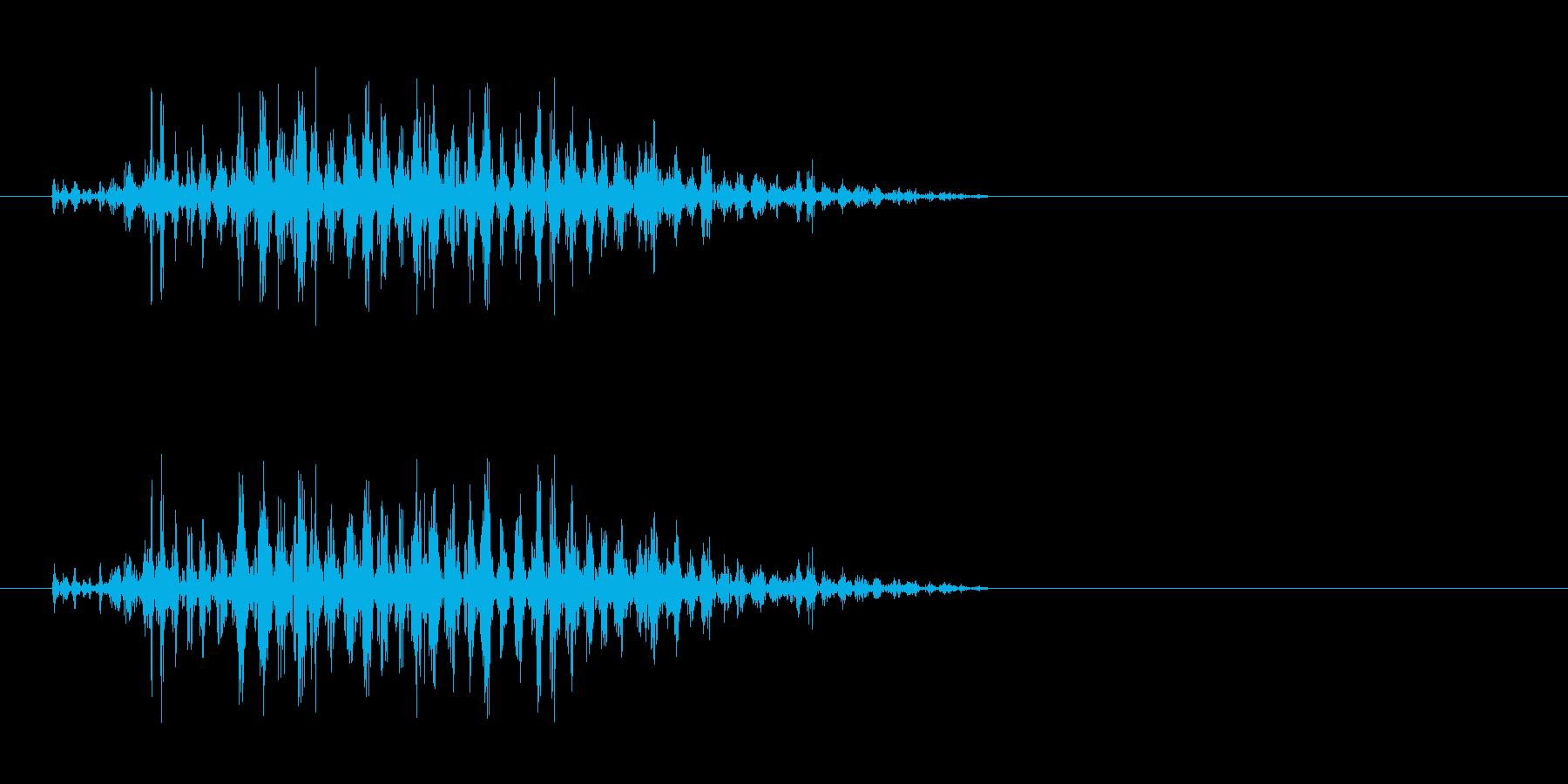 獣の息 2の再生済みの波形
