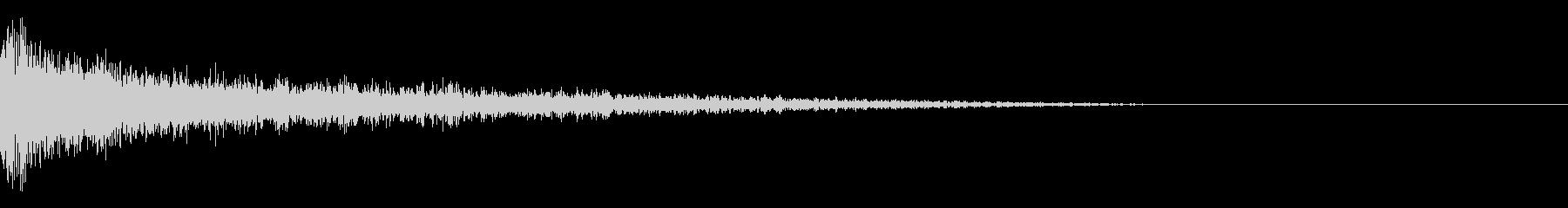 ドカーン(大砲を発射する音)ズドーンの未再生の波形
