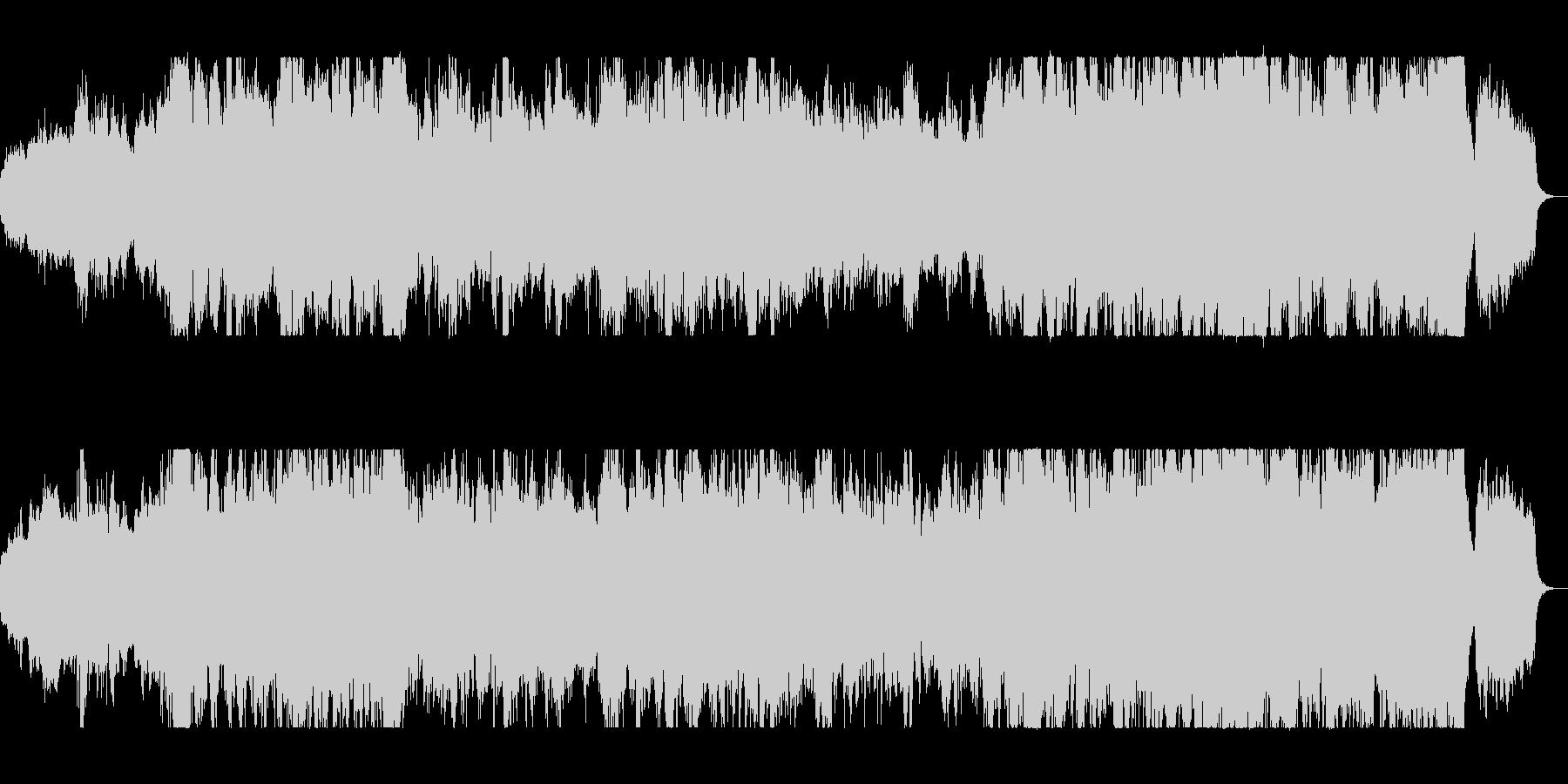 わくわくドキドキのオーケストラの未再生の波形