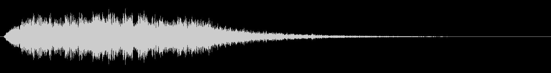 シャララ(綺麗でミラクルな効果音)の未再生の波形