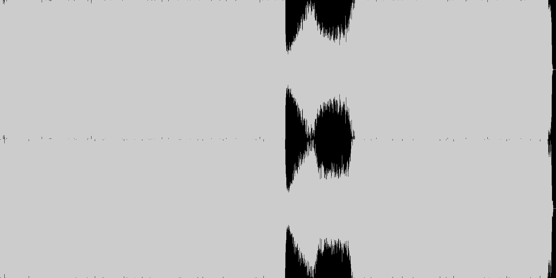 緊迫感を感じられる曲の未再生の波形