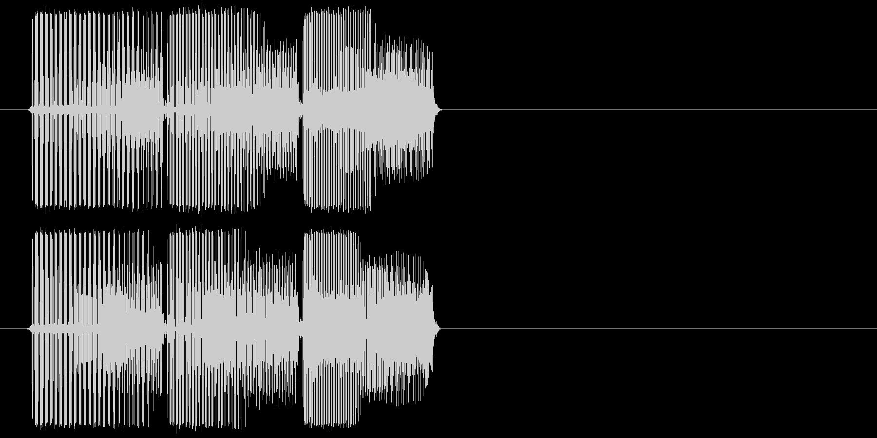ピロリンの未再生の波形