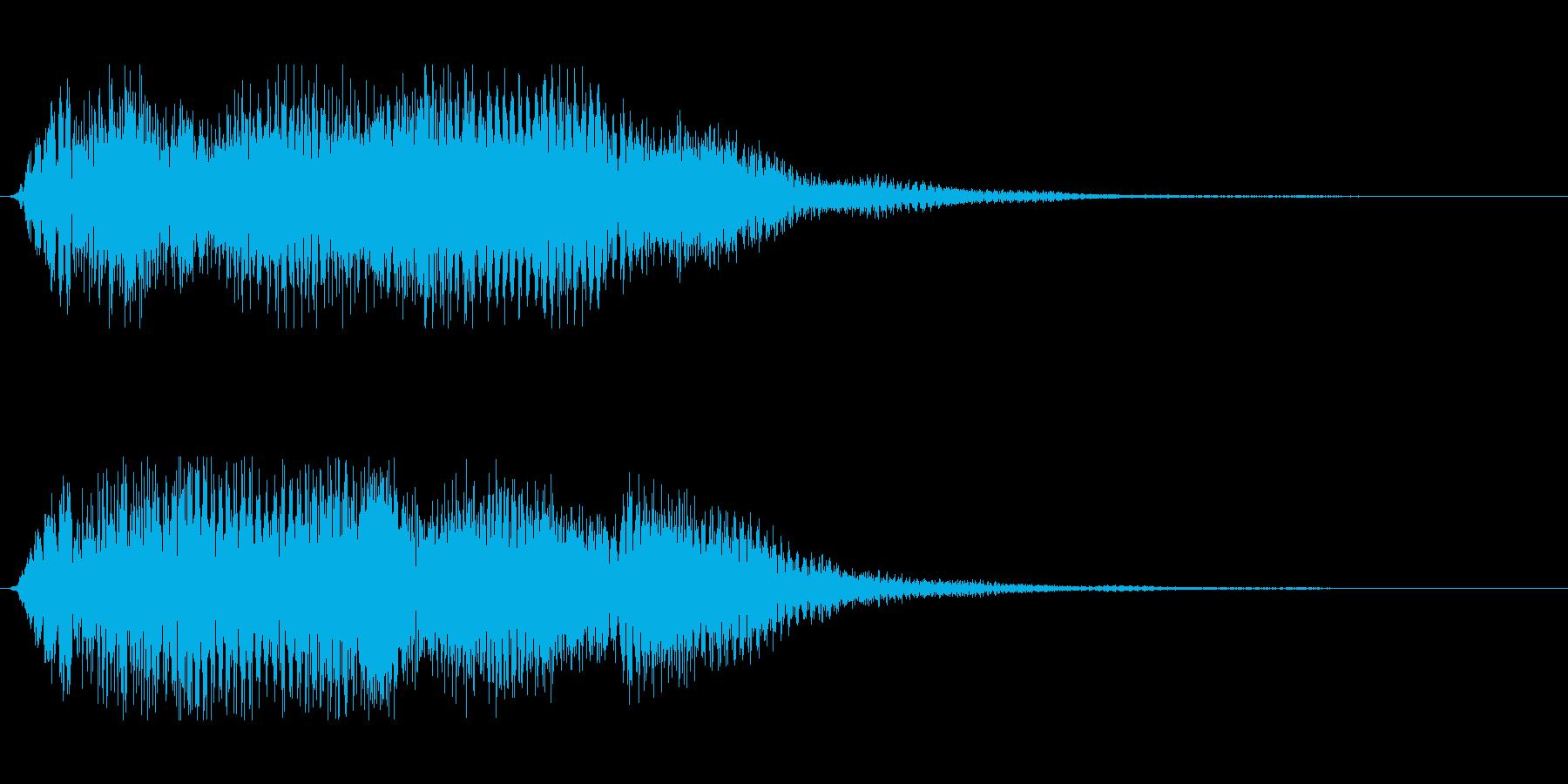 力強いタイトルアップ音の再生済みの波形