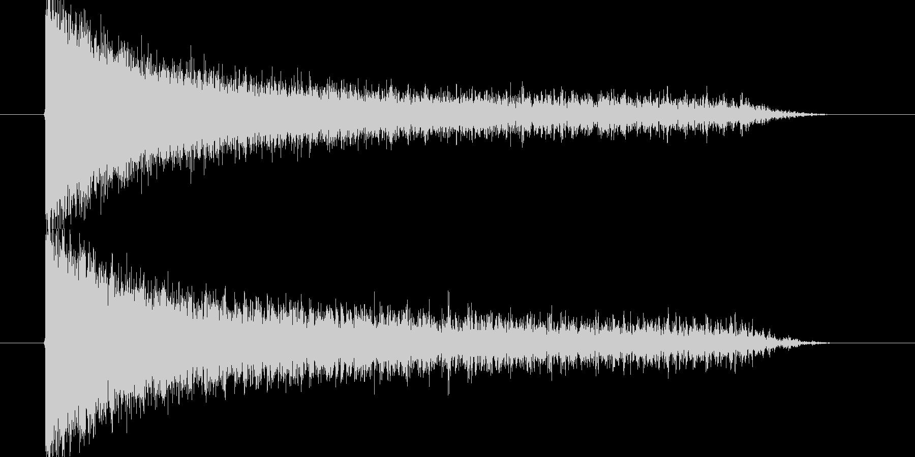 ガガーンの未再生の波形