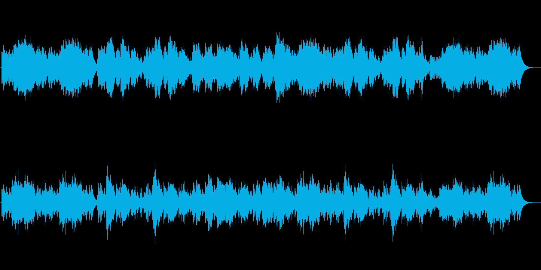 緩やかで煌びやかなオルゴール風メロディーの再生済みの波形