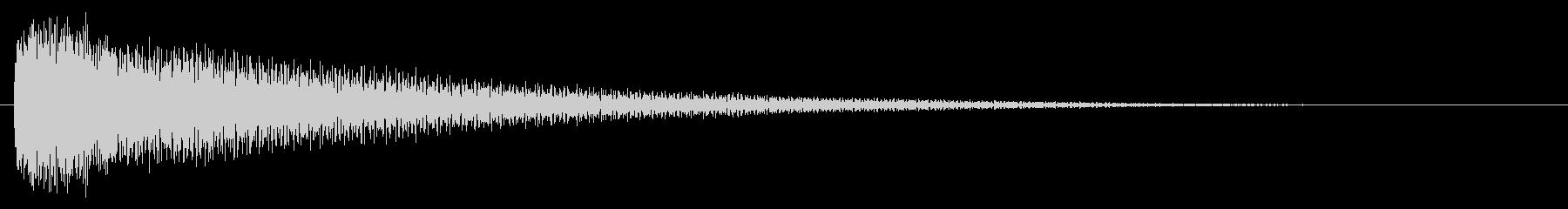 キラ~ン (魔法をかけたような決定音)の未再生の波形
