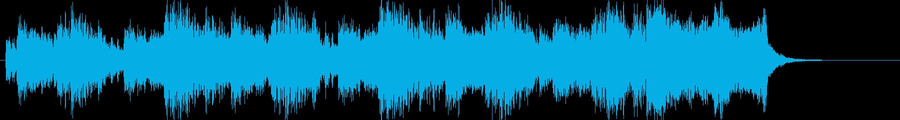 緊張したバトル前のファンファーレの再生済みの波形