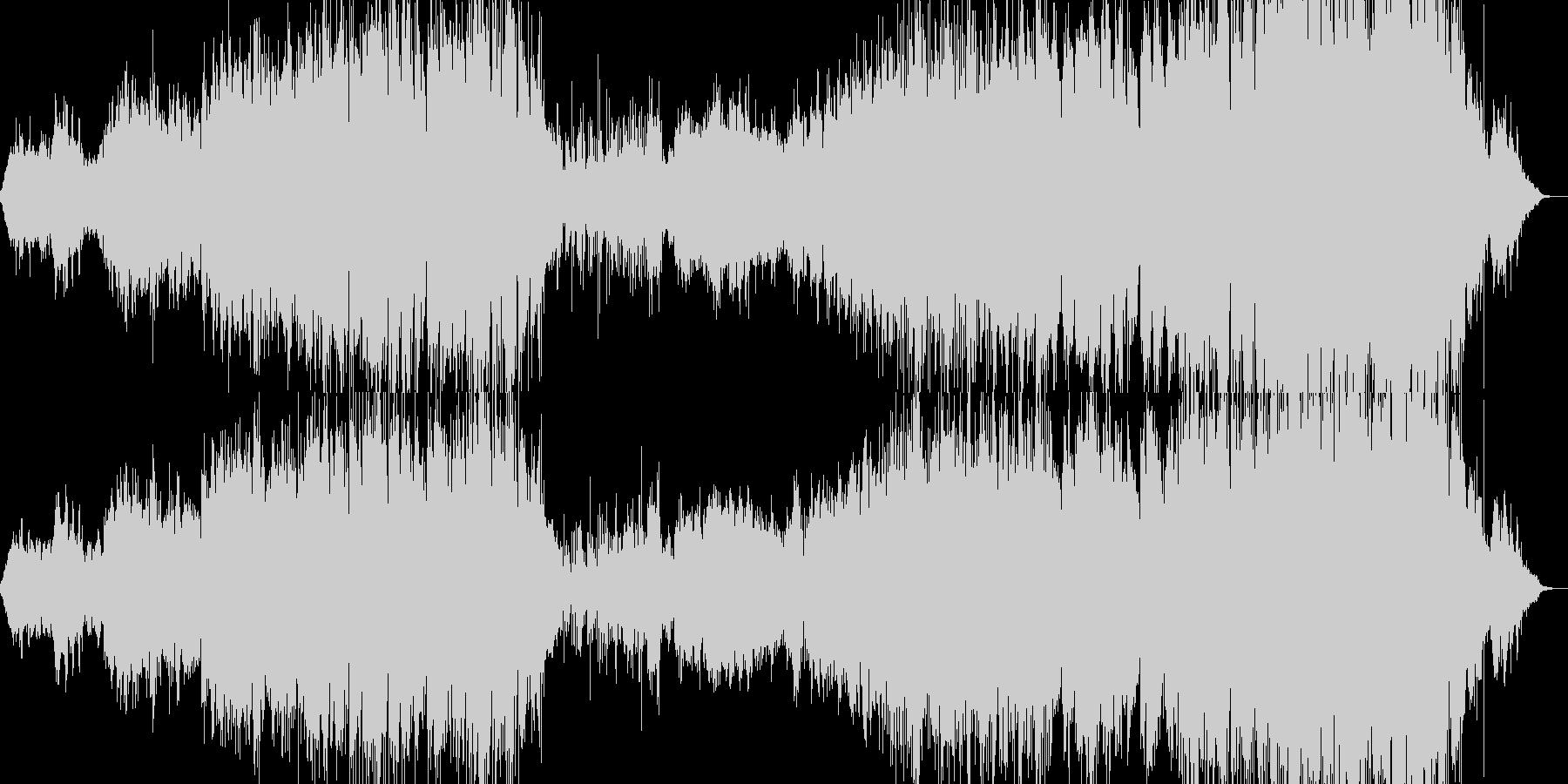 アフリカンな曲の未再生の波形