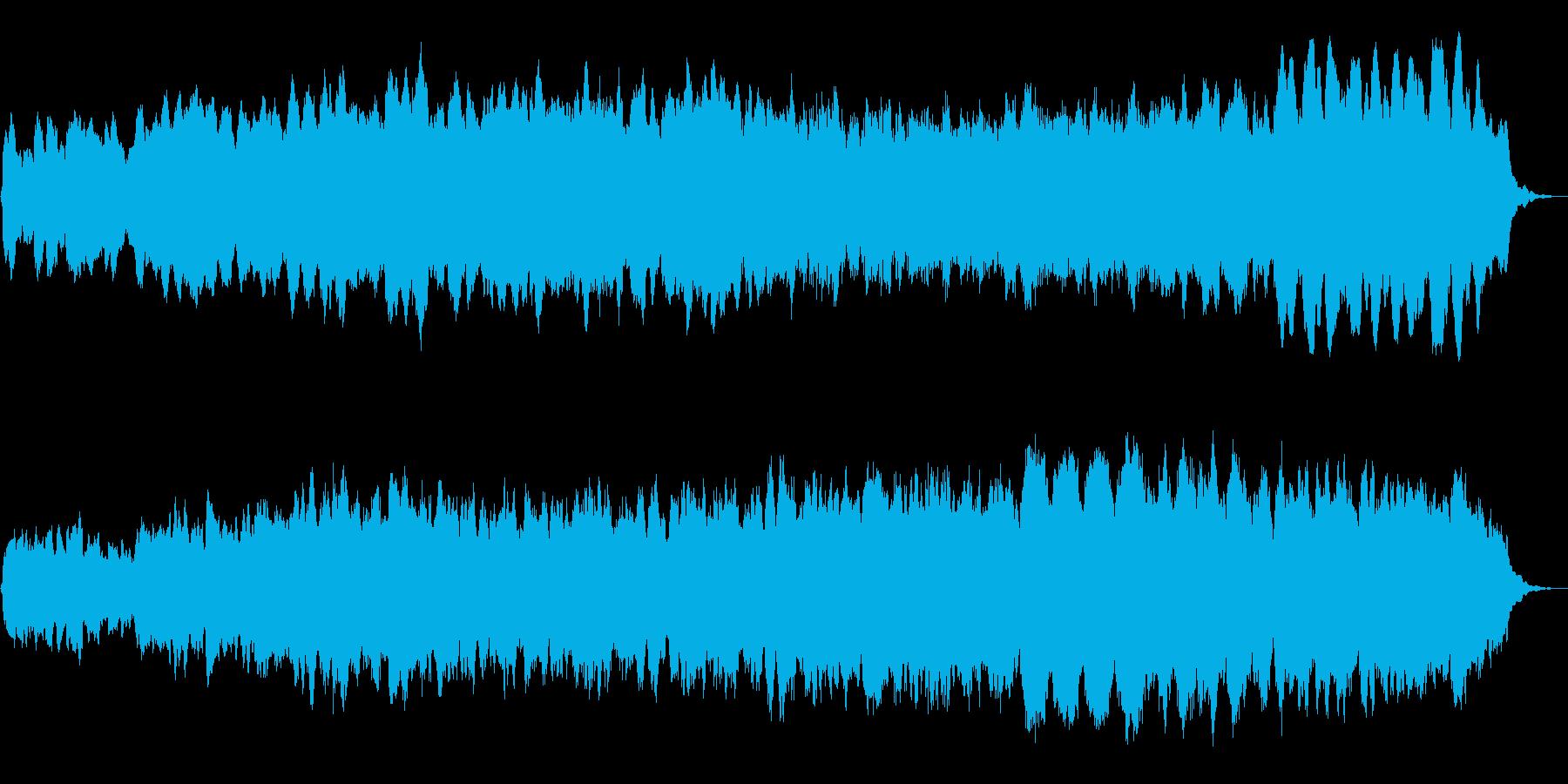 パイプオルガンオリジナル神秘系の曲ですの再生済みの波形