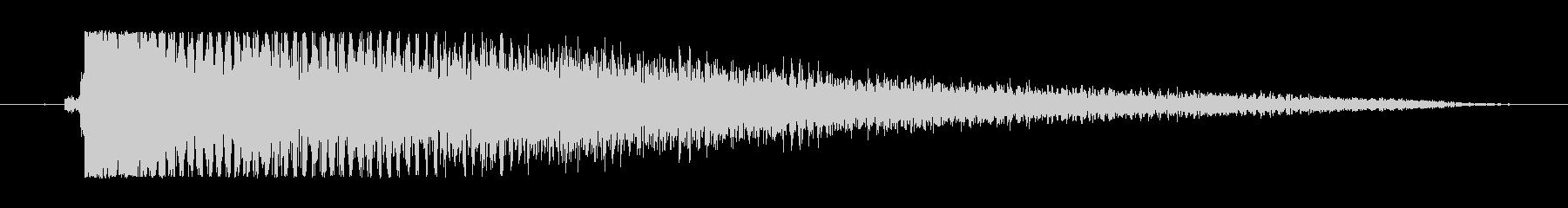 ががーん。(ピアノ)の未再生の波形