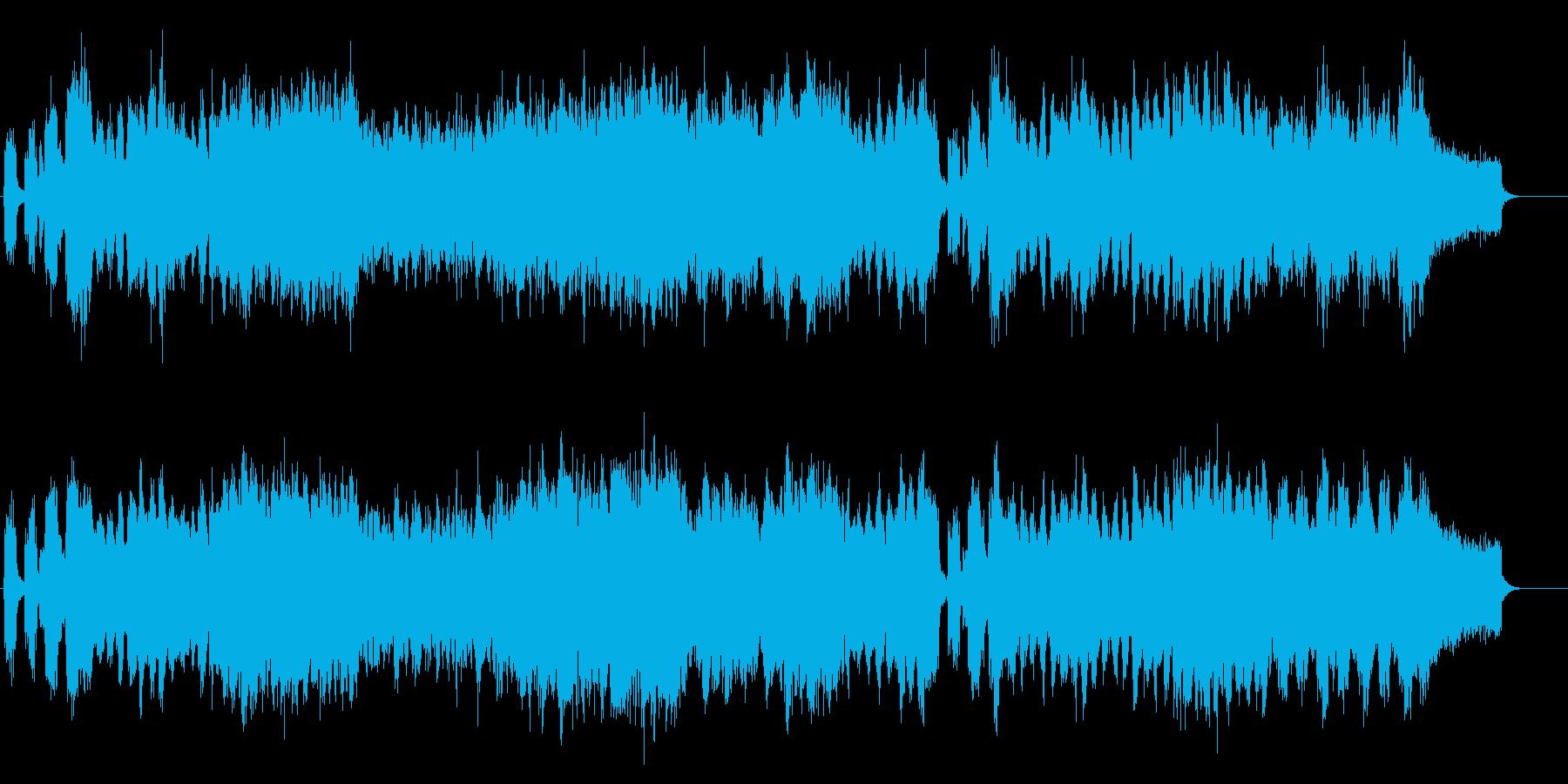 シュールな感触を極めたシンフォニック調の再生済みの波形