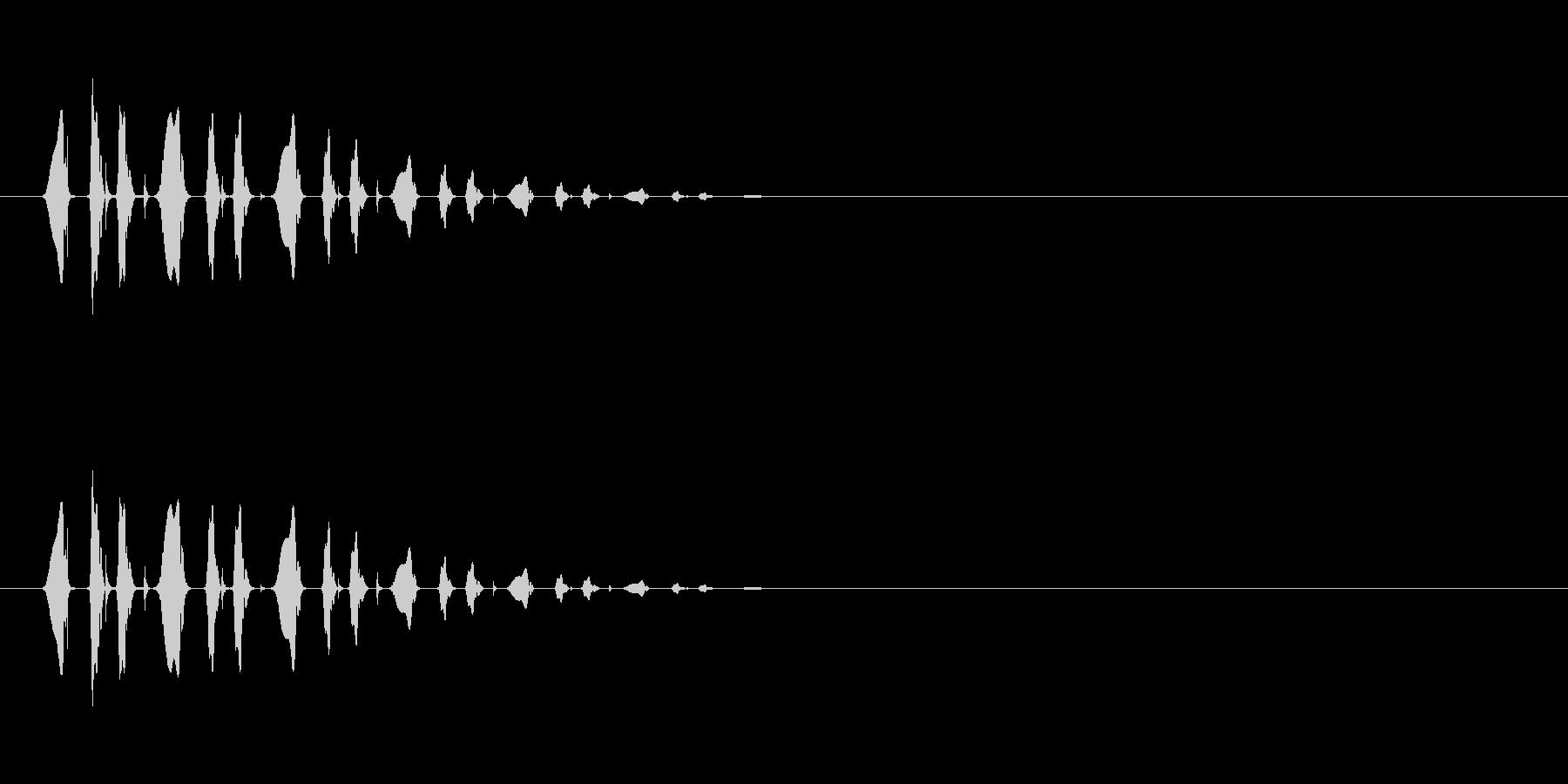 ぴょこぴょこぴょこ…(逃げ足、小動物)の未再生の波形
