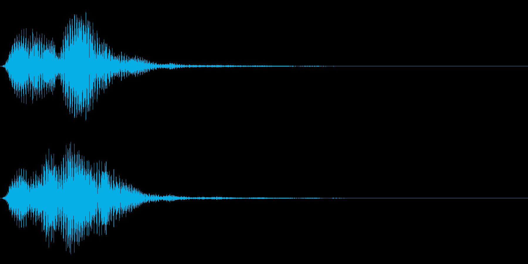 ホルンの和音~サウンドロゴ・動作開始音~の再生済みの波形