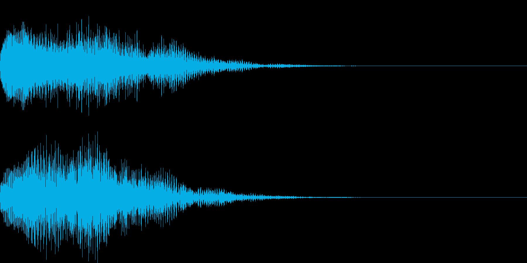 アイテム獲得音04の再生済みの波形