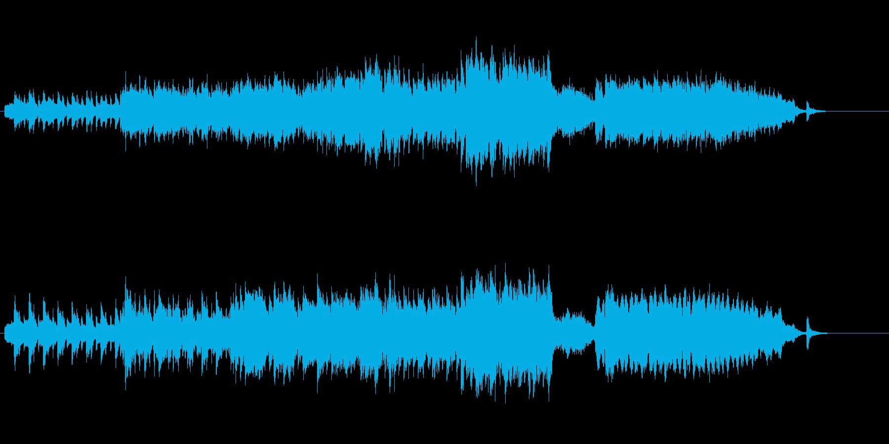 マインドダウンしてゆく重さを持つ曲の再生済みの波形