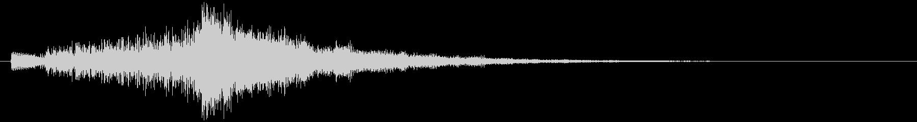 トゥルル キラーン!なアタック音1の未再生の波形
