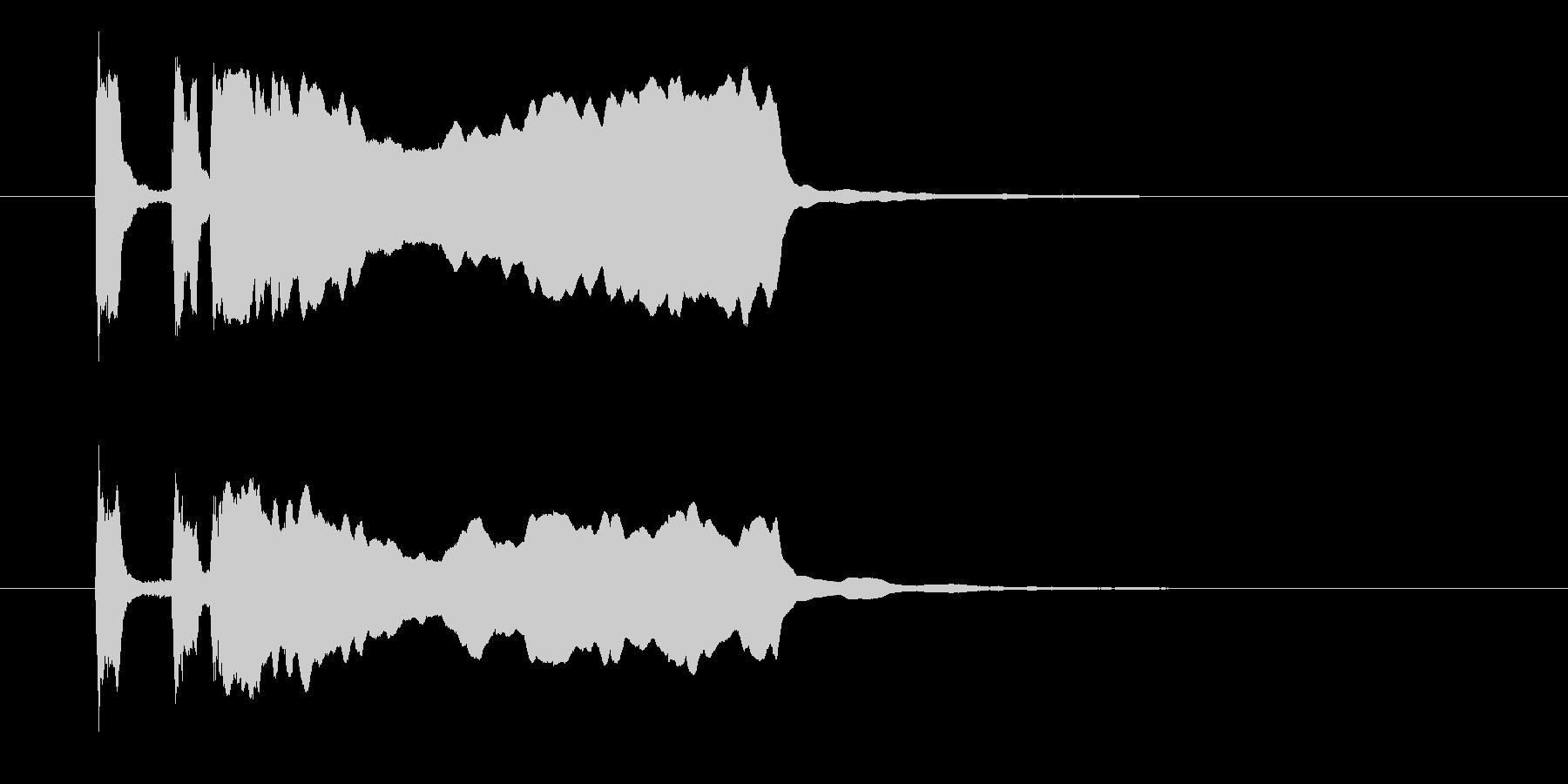 パッパパーンという晴れやかな音の未再生の波形