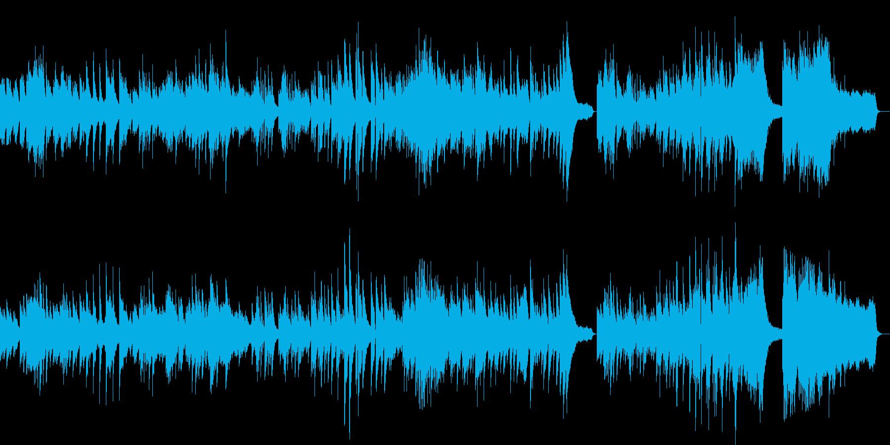 生ピアノとアンビエントの印象的なバラードの再生済みの波形