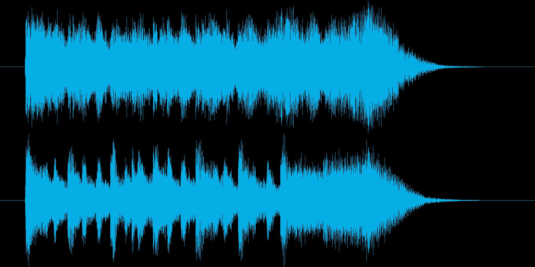 明るく元気で展開のある短い曲の再生済みの波形