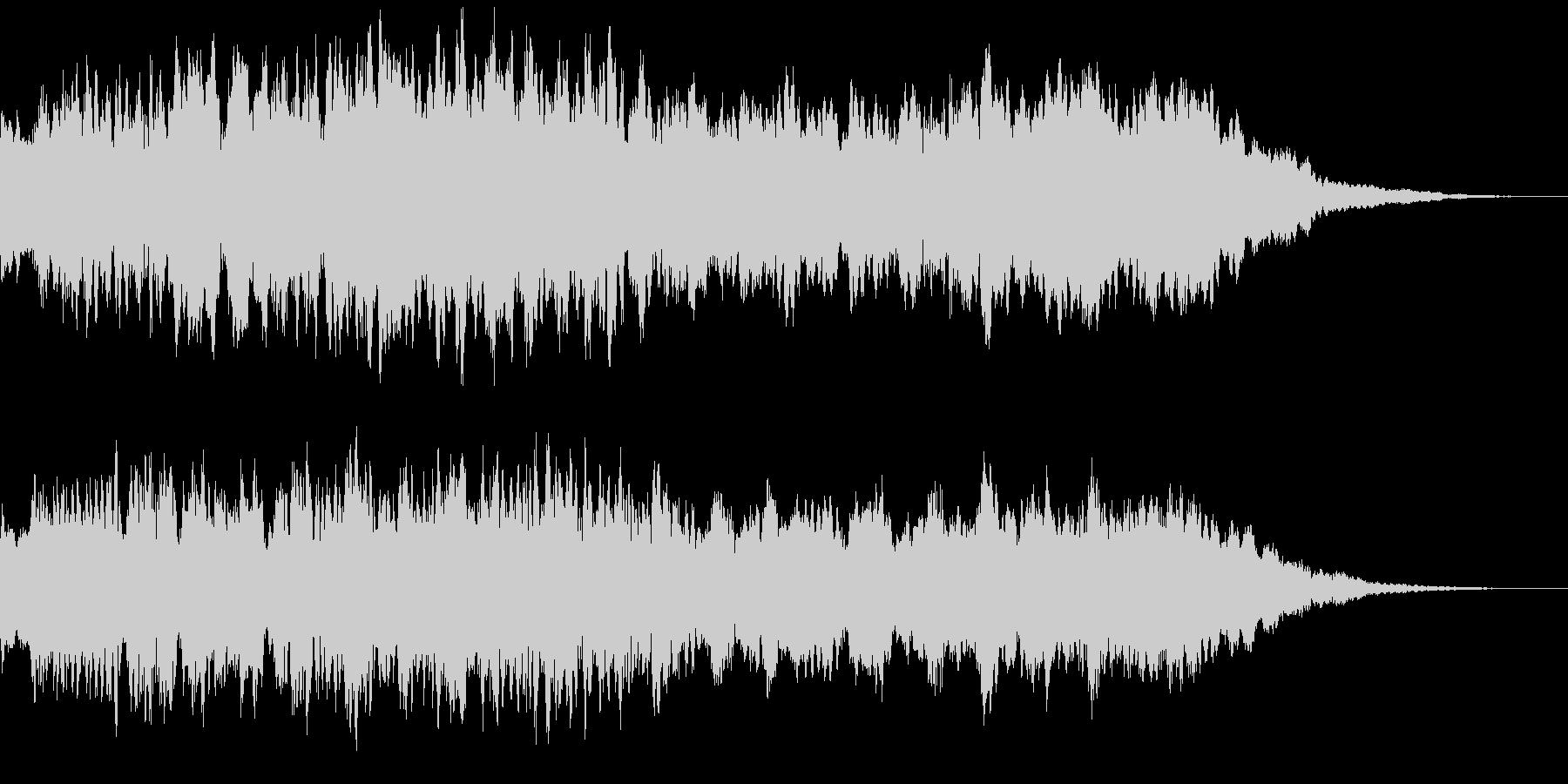 感動表現、CM,ブライダル、ショートBの未再生の波形
