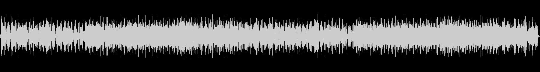 軽快でおしゃれなボサノバBGMの未再生の波形