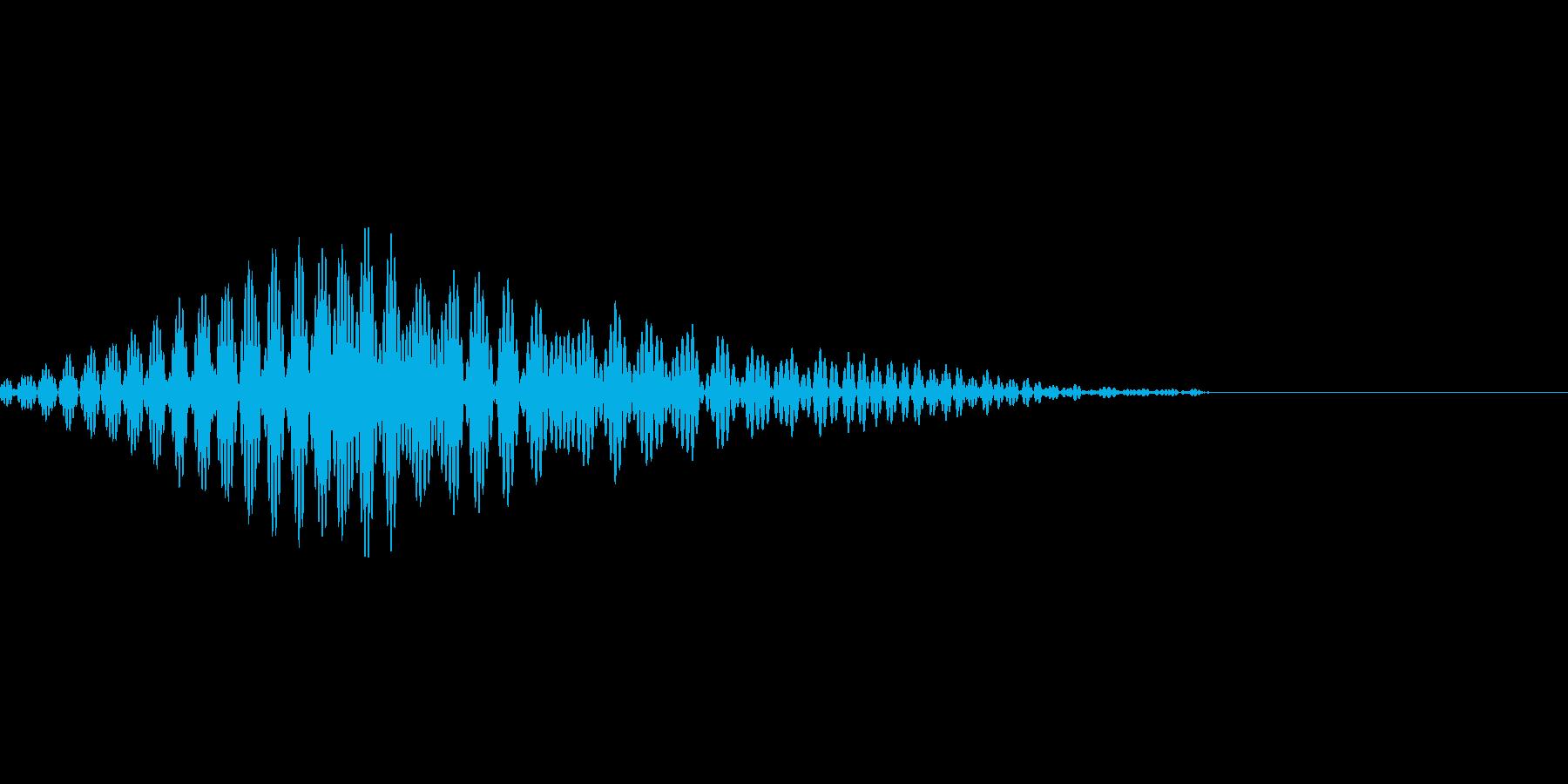 アプリのタッチ音です。の再生済みの波形