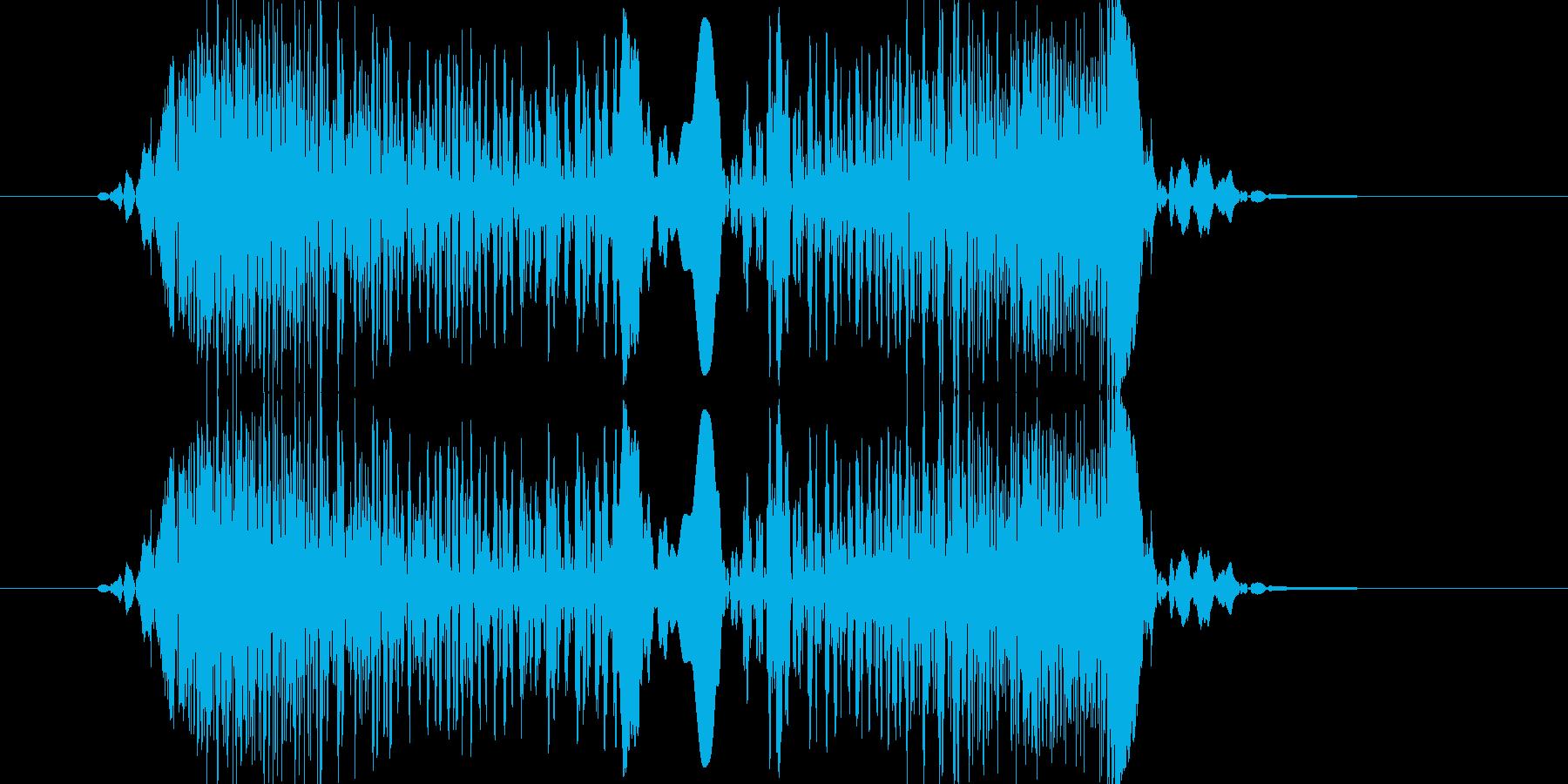 ズキュ(スクラッチ)の再生済みの波形