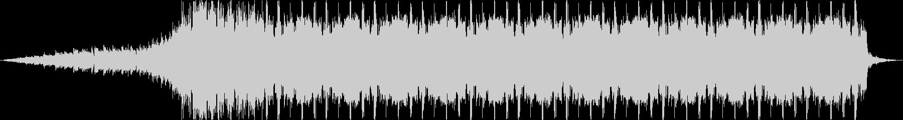 30秒映像向けEDM。(トランス)の未再生の波形